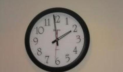 Преместваме стрелките на часовниците с един час напред