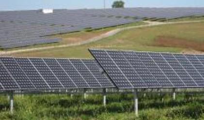 В Мароко започна строителството на първата в света електроцентрала, използваща слънчева енергия и мазут