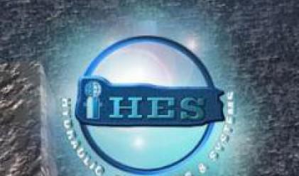 ХЕС изнесе 95% от продукцията си през 2007 г.