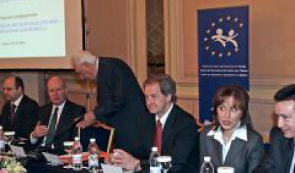 """Продължава конференцията """"Правата на човека и Договорът от Лисабон"""""""