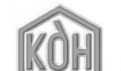 КДН инвестира в разширяване на производството на тръби и фитинги