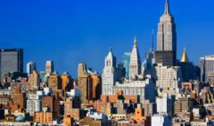 Продажбите на имоти в Ню Йорк засегнати от кризата на финансовите пазари