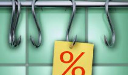 Основният лихвен процент се повиши с 1.22 пр. п. за една година