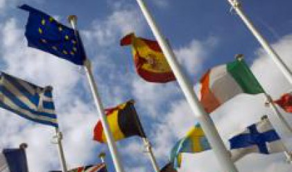 Eurobarometer Survey Shows Bulgarians Not Well Aware of EU's Regional Policy