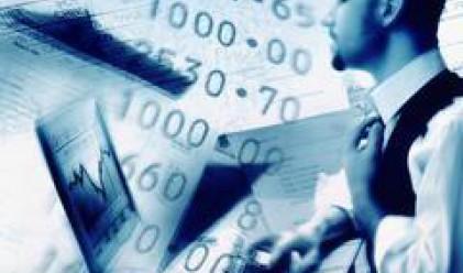 FSC Confirms Bisser Oliva's IPO Prospectus