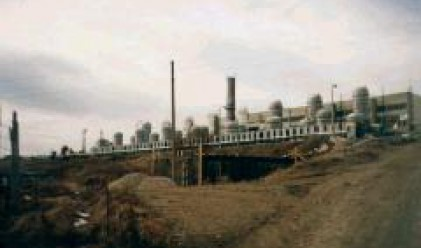Privatization Agency Reports Progress of Energy Deals in 2007