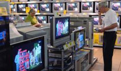 Bulgaria Ranks 49th in Terms of International Retailer Presence