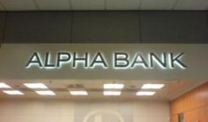 Greece's Alpha Bank to Buy Ukraine's Astra Bank
