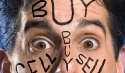 Още 15 шеги за финансовата криза