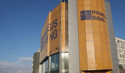 Пиреос с 40 млн. евро кредитна линия за МСП у нас