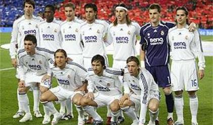 Реал (Мадрид) е най-богатият футболен клуб в света