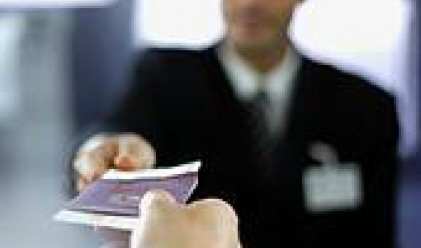 5-цифрена сума за фалшиво българско гражданство