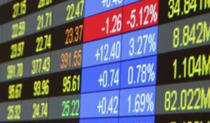 Добър ден за световните фондови пазари