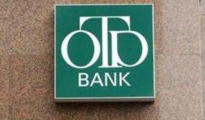 ОTP прогнозира 5% кредитен ръст през 2010 г.