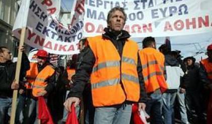 Синдикалисти окупираха гръцкото министерство на финансите