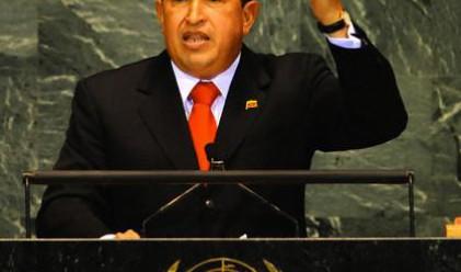 Чавес: Хилари е една руса Кондолиза