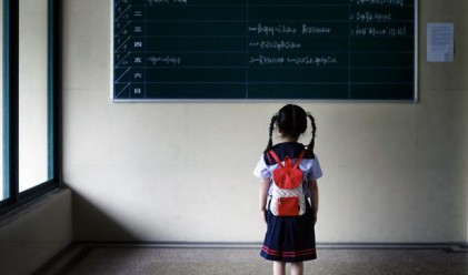 Американците луднаха по китайския език