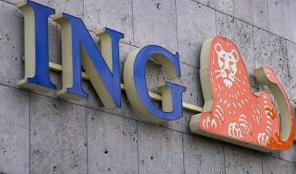 ING продава цялата си застрахователна дейност чрез IPO