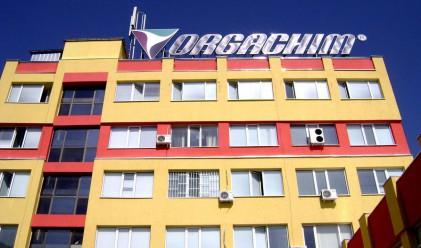 Търгово предложение към акционерите на Оргахим