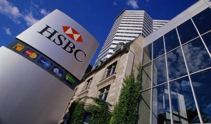 Бивш служител на HSBC откраднал данни за 15 000 сметки