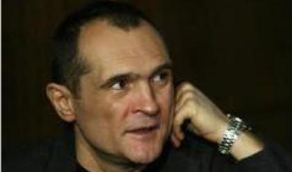 Васил Божков напуска управлението на Холдинг Пътища