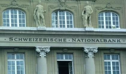 Швейцарската централна банка не промени лихвата си