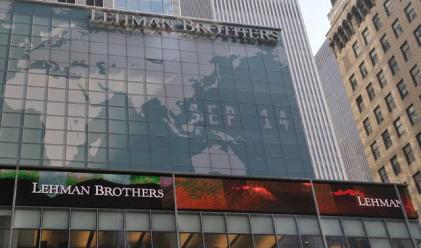 JPMorgan и Citigroup помогнали за фалита на Lehman Brothers