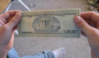 Банкнота с номинал 1 млн. долара задържана на летище София