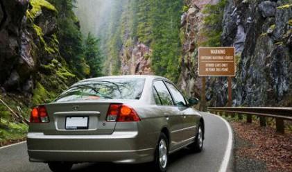 Нов вид измама - открадната кола на лизинг