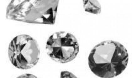 Готвят търг на редки диаманти в Ню Йорк