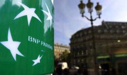 BNP Paribas може да придобие подразделение на KBC