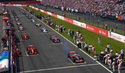 Бул Инс ще застрахова феновете на Формула 1