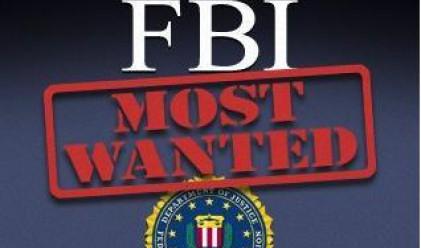 Списъкът на най-издирваните хора от ФБР стана на 60 г.