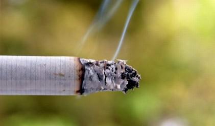 Японци пускат цигари без дим