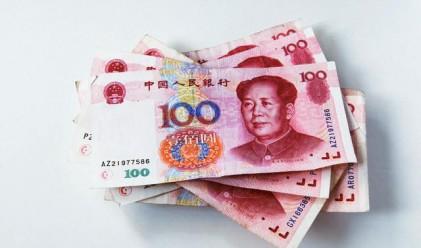 Юанът влиза в световните валутни резерви до 2025 г.
