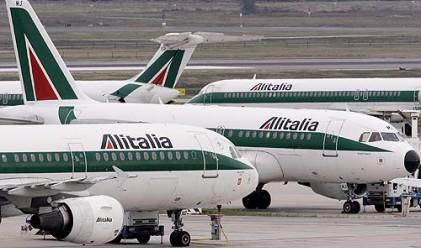 И в Alitalia стачкуват