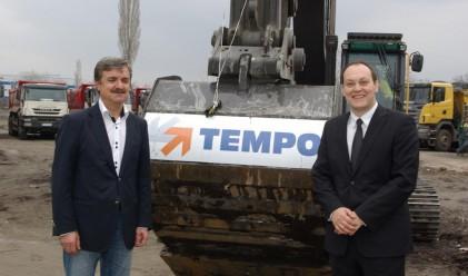 Първа копка на хипермаркет Темпо бе направена в София
