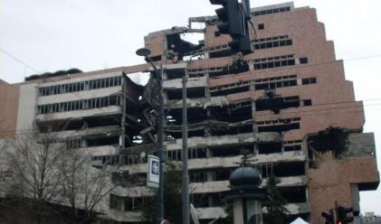 11 години от бомбардировките на НАТО срещу Югославия