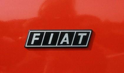 Fiat се очаква да закрие 5 000 работни места