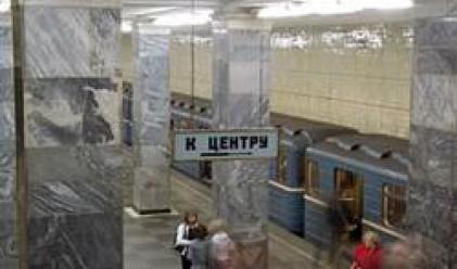 Десетки загинаха при взривове в метрото на Москва