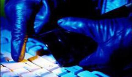 Определиха световната столица на хакерите