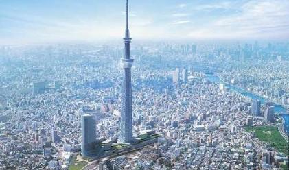 Счупиха 52-годишен  рекорд в Япония