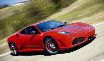 Ferrari за тинейджъри