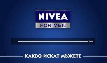 Нова серия шампоани против пърхот от NIVEA