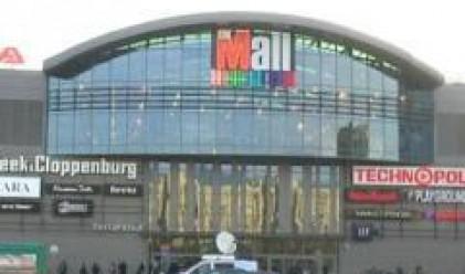 Бунт в мола