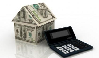 България трета в света по спад на имотите за 2010 г.