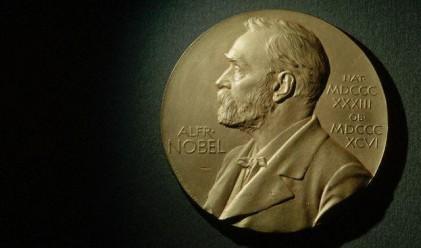 Рекордни 241 номинации за Нобеловата награда за мир