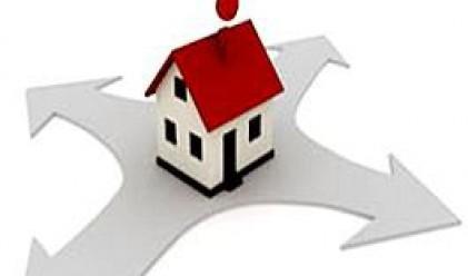 Пазарът на имоти у нас: от спекулации към инвестиции
