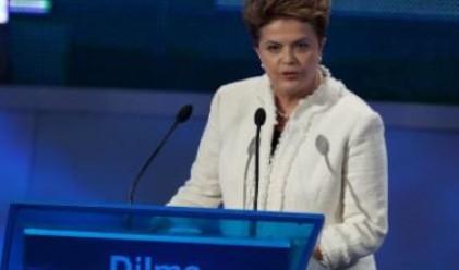 Русеф обеща да изкорени бедността в Бразилия