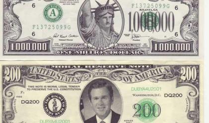 Доларът продължава да не е предпочитан от инвеститорите